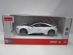 汐止 好記玩具店 RASTAR 仿真授權合金車1:24 寶馬 BMW I8 白色 型號56500 現貨