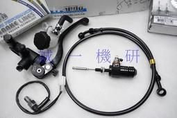 誠一機研 大型重機 FRANDO 油壓離合器套件 總泵+金屬油管+分泵 FZ1 FZ6 R6 R1 R3 MT07 重車