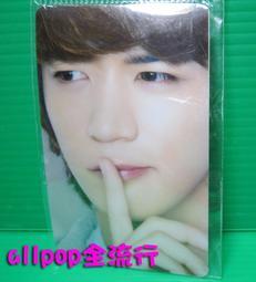 ★allpop★ SHINee [ 精美 卡貼 ] 珉豪 B款 現貨 絕版 韓國進口 萬用貼 悠遊卡貼