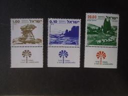 以色列1977-78「奇石原野風光」3全