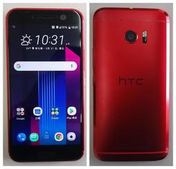 HTC 5.2吋旗艦機王 10 (4G/32G)-紅色 (電池不蓄電俗俗賣)