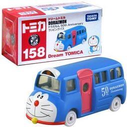 【小青蛙】TOMICA 多美小汽車 Dream No 158 多拉A夢巴士 哆啦A夢50週年紀念車