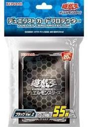 ◎~卡司魔~◎ 遊戲王 第二層 VRAINS Ver.2 決鬥者 黒色卡套 (55張入) 全新未拆  第二層