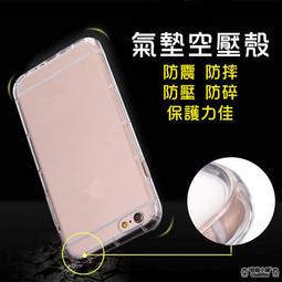 iPhone x 8 Plus 7 6 se 5s Desire12+ EYEs 10 U11+ 手機殼 空壓殼