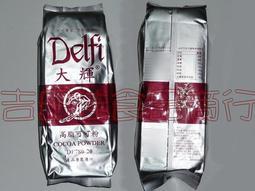 [吉田佳]B17101大輝可可粉,100%無糖可可粉(1公斤),無奶精,適用巧克力牛奶,巧克力蛋糕,提拉米蘇,泡熱可可