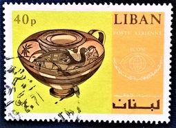 【AntStamp螞蟻郵票站】黎巴嫩 1969 國際博物館二十週年紀念-鳳凰藝術品 1枚  #11662