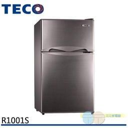 (可申請貨物稅補助500)*元元家電館*TECO 東元 100L雙門小冰箱 R1001S