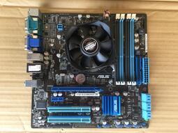 ASUS P7Q57-M+i3-540 +4G RAM/含風扇/DVI/SATA/附擋板/保固30日