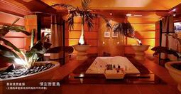 【Rock的家】台北薇閣精品旅館林森館升等尊榮貴賓房休息券 台中可面交