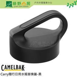 Insulator Tube Cover Hydrolink prevent freezing Camelbak Neoprene Tube Cover