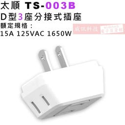 RT-150S RT-291P SQUARE BELT/<FAST SHIPPING/>SS001 NEW TOSHIBA PC-D15 B,RT-140S