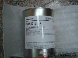 MOMENTIVE 有機矽油 TSK5401L