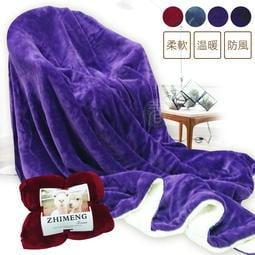 春佰億嚴選 物美價廉法蘭絨X羊羔絨多功能毯(1入)毛毯 羊羔絨雙層加厚保暖毯被 保暖毯 旅行毯 萬用毯