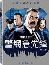 [DVD] - 警網急先鋒 第二季 Blue Bloods Season 2 (6DVD) ( 得利正版 )