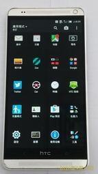 二手故障能開機 HTC One max 803s 4G 6吋手機