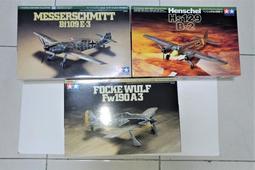 [五星上將]TAMIYA 1/72 Hs129 B-2 ,  Fw190 A-3 , Bf109 E-3非零戰,中島