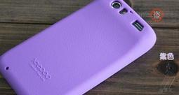 【GooMea】買2免運 Seepoo Motorola MT917 超軟Q 矽膠套 手機套 保護套 包膜適用 藍色,紫色
