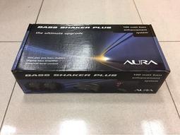 AURA振動器AST-3B-4 Bass Shaker PLUS(含擴大機) 影片、遊戲的完美搭檔限期二折