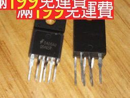 滿199免運全新原裝正品 Q0465R QO465R FSQ0465R 液晶電源管 211-05209