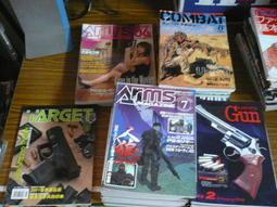 ◎貓頭鷹◎絕版雜誌專賣-早期日文槍枝相關雜誌COMBAT、GUN、ARMS42本(5F-BookBox12)