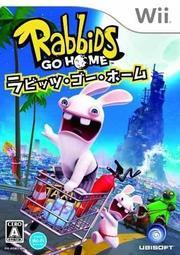 【無現貨】*衝評價*WII遊戲軟體@全新@WII  雷曼兔 瘋狂兔子歸鄉記  雷射超人 瘋狂~~【電玩國度】~~