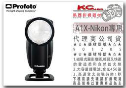 凱西動態館【 Profoto 901205 A1X 閃光燈 for nikon 】 機頂閃 TTL 高速同步 A1