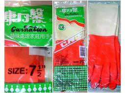 """康乃馨雙色乳膠手套*特價25.- (7 1/2"""")*台灣製 *(下標區)☆mami的魔法廚房"""