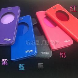 ASUS Z012DA ZenFone3 ZE552KL 5.5吋《智能透視皮套 感應視窗休眠喚醒 免掀蓋接聽》手機套殼