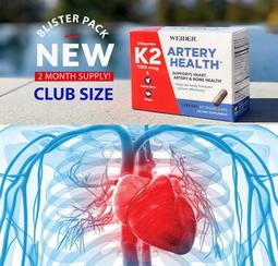【喜之佳】美國原裝 Weider 心,血及骨骼健康維生素K2 MK-7含MenaQ7 60粒 效期:2021/12