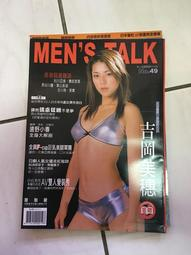 MEN'S TALK NO.49 十八禁  非PENTHOUSE PLAYBOY