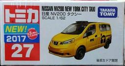 瀀 多美 TOMY TOMICA 日產 NV200 TAXI 紐約市 計程車 合金 小車 NO.27