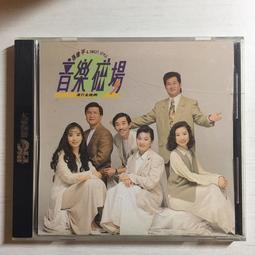 音樂磁場/孫建平&Sweet Style流行金曲4(瑞星1992年#AVS版,無IFPI,附歌詞) 讓我歡喜讓我憂...