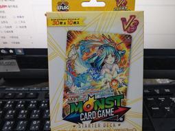 新竹新世紀怪物彈珠卡牌第五彈 至高的魔宴 基本初始牌組永遠的海少女