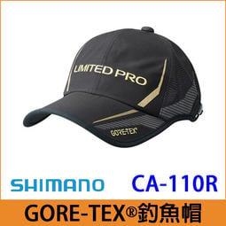 橘子釣具 SHIMANO釣魚帽 GORE-TEX® CA-110R (寬帽沿款) 黑色F