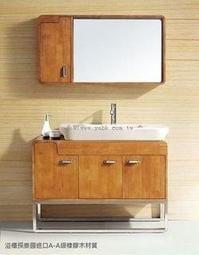 恒潔HGM-5382落地式浴櫃組(不含龍頭、鏡櫃)