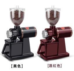 小飛馬110V 咖啡磨豆機 家用電動咖啡豆研磨機 小型研磨器 商用磨豆機 小型半自動咖啡機