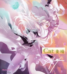 【CAT賣場】企業攤限定(ニリツ先生複製簽名版)東方Project  霧雨魔理沙