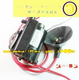 BSC25-3355-55 (5109-051409-55)  全新電視機高壓包 158-07877