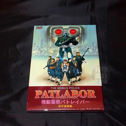 全新日本卡通動畫《機動警察 劇場版2 和平保衛戰》DVD PATLABOR