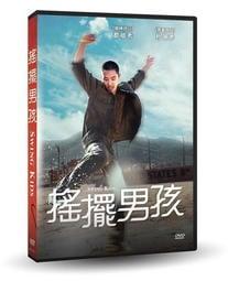 【Mary GO! DVD】都敬秀、朴慧秀 ~ 搖擺男孩 DVD ~