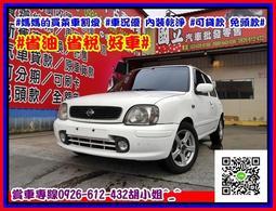 輕鬆購車 全車系3500元交車 MARCH