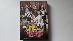 [福臨小舖](料理情人夢 (1-10集3片裝) 李佳穎 吳克群 鳳小岳 3DVD 正版DVD)