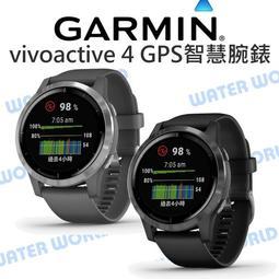 【中壢NOVA-水世界】GARMIN vivoactive 4 運動與生活 GPS智慧腕錶 血氧 心率 飲水 公司貨