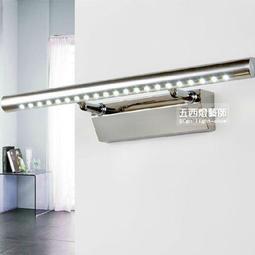 5Cgo【快樂窩】12606418853  LED鏡前燈浴室燈具鏡櫃鏡畫燈飾現代簡約LED衛生間燈B7607