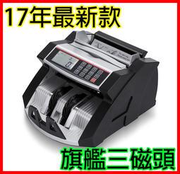 *有go讚*最新 多功能 驗鈔機3磁頭+6國幣 語言報數/可驗鈔 台幣 歐元 美元 日幣 點鈔機 數鈔機