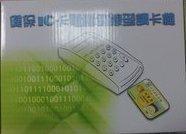 虹堡 東元 HC1000型 健保讀卡機 健保 IC 讀卡機(原廠已斷貨採預購)