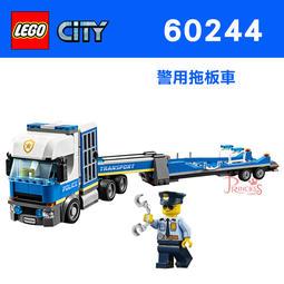 樂高王子 LEGO 60244 CITY 警用拖板車 卡車 貨車 載具 拆賣 (贈警察人偶) M029 缺貨中