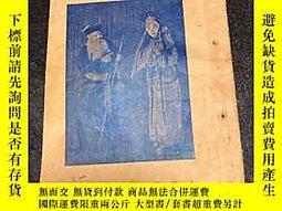 古文物三堂會審罕見玉堂春 京劇劇本露天154  上海戲學書局
