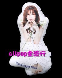 ★allpop★ 全烋星  [ Good- night Kiss 人型抱枕 ] Secret 官方週邊 Top Secr
