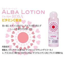 日本A-one*ALBY  LOTION水溶性潤滑液(Rosa_120ml) 自慰套 自慰器 潤滑液 口交液 潤滑油 後
